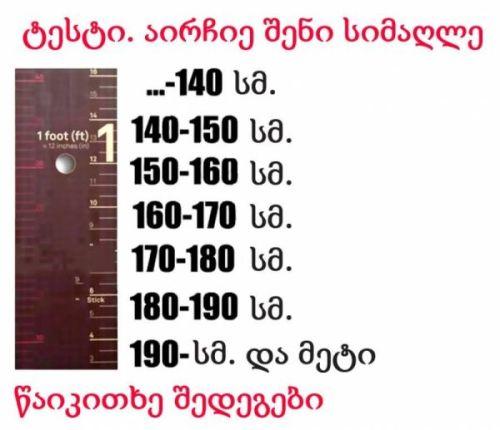 1670548aae72344277a81e7c146a1c41